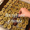 лучшие фото Анжелика gotovim_s_likoi