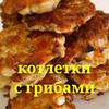 лучшие фото natavkusno18