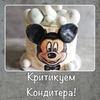 фото на странице Эля konditerskie_recepti
