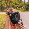 разместить рекламу в блоге Анна Ставицкая