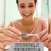 реклама у блогера Анна Махлина