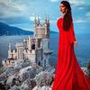 реклама на блоге Фати Царикаева