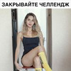 реклама у блогера Мара Ян