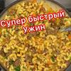 реклама на блоге terechenko_alla86