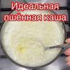 реклама у блогера terechenko_alla86
