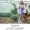 фото fly_ira_fly