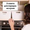 реклама в блоге Ирина mama.poryadok