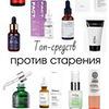 разместить рекламу в блоге Вера Ермолаева