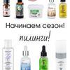 заказать рекламу у блогера Вера Ермолаева