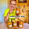 фото на странице Ирина Кузнецова