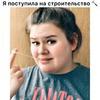 реклама на блоге my.fiona