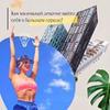 реклама в блоге Света Кипарис