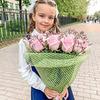 фото so_loveyka