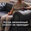 заказать рекламу у блогера Анастасия Никулина