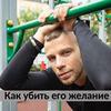 реклама в блоге Роман Бобоедов
