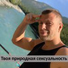 реклама у блогера Роман Бобоедов