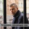 разместить рекламу в блоге Роман Бобоедов