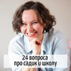 реклама на блоге Екатерина Кес