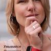 разместить рекламу в блоге Дарья Седунова