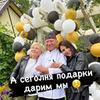 реклама у блогера beglecova_e
