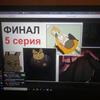 новое фото Макс Максимов