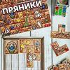 заказать рекламу у блогера Светлана Nastolki_na_polke