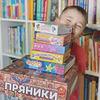 реклама на блоге Светлана Nastolki_na_polke
