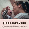 реклама у блогера Ася Гвисон