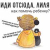 реклама у блогера Надежда Мухмутова