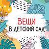 реклама в блоге Светлана prorazvitie34