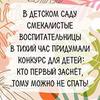 реклама у блогера Светлана prorazvitie34