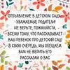 заказать рекламу у блогера Светлана prorazvitie34