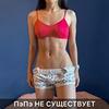 лучшие фото София sofiprolife