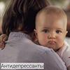 реклама на блоге Юлия organika.blog