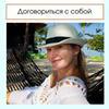 заказать рекламу у блогера Виктория Филиппова