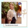 фото на странице Виктория Филиппова