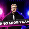 лучшие фото Герман Гаврилов