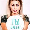 фото Татьяна Балабанова