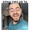разместить рекламу в блоге Роман Каграманов