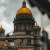 новое фото Анастасия Бебякина