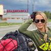 реклама на блоге Светлана Климова