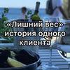 заказать рекламу у блогера Виктория Савина