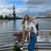 новое фото Катя Савицкая