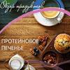 фото Алена Коготкова