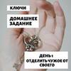лучшие фото Анна Караваева