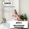 фото Анна Караваева