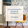 заказать рекламу у блогера Эллина Цветкович