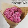 фото Екатерина Жоголева