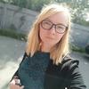 заказать рекламу у блогера Катарина Снигур