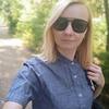 реклама на блоге Катарина Снигур
